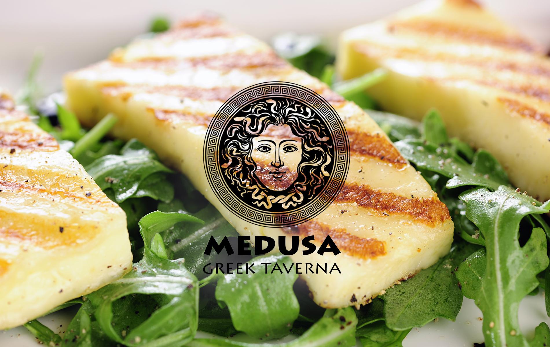 1900x1200 medusa carousel vr1a - Pre Show Dining